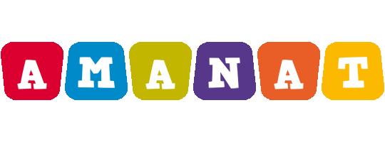 Amanat daycare logo