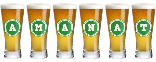 Amanat lager logo