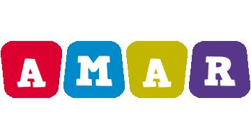 Amar kiddo logo
