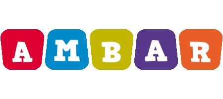 Ambar kiddo logo