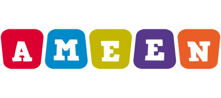Ameen daycare logo