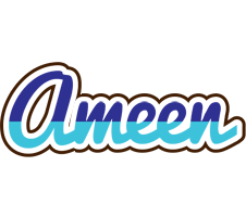 Ameen raining logo