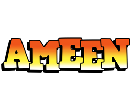Ameen sunset logo