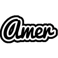 Amer chess logo