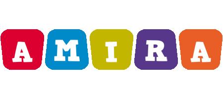 Amira daycare logo