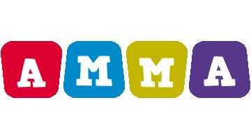 Amma daycare logo