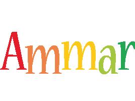 Ammar birthday logo