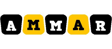 Ammar boots logo