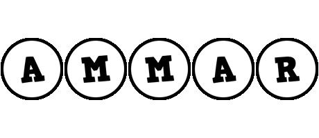 Ammar handy logo