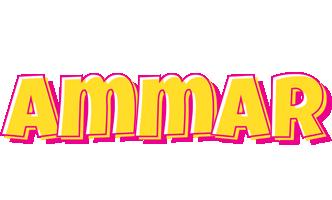 Ammar kaboom logo