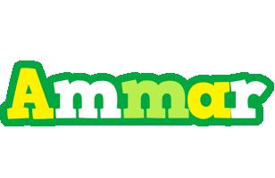 Ammar soccer logo