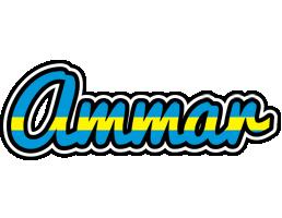 Ammar sweden logo