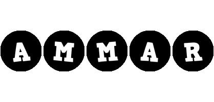 Ammar tools logo
