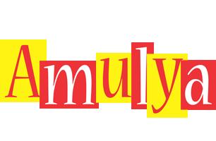 Amulya errors logo