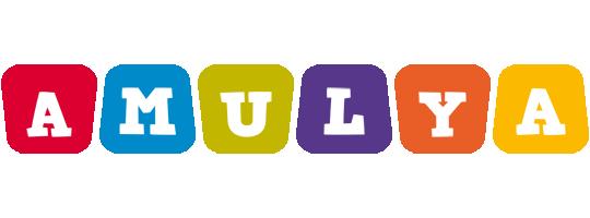 Amulya kiddo logo