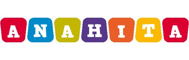 Anahita kiddo logo