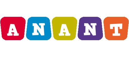 Anant daycare logo
