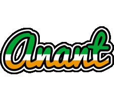 Anant ireland logo