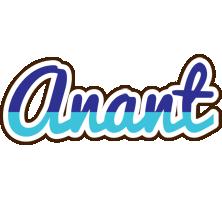 Anant raining logo