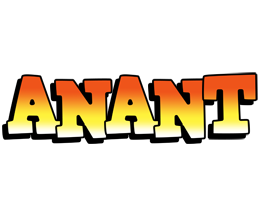Anant sunset logo