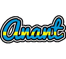 Anant sweden logo