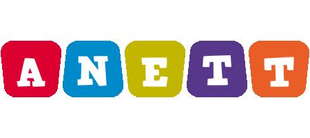 Anett kiddo logo
