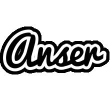 Anser chess logo
