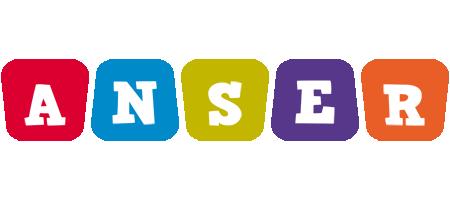 Anser daycare logo