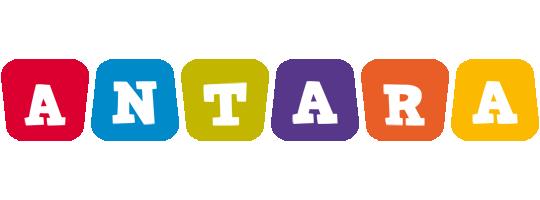 Antara kiddo logo