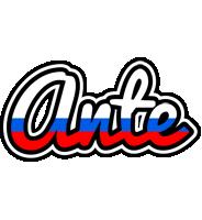 Ante russia logo