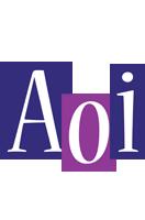 Aoi autumn logo
