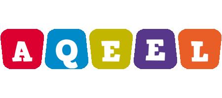 Aqeel kiddo logo