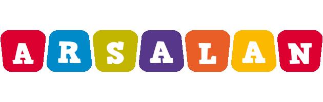 Arsalan daycare logo