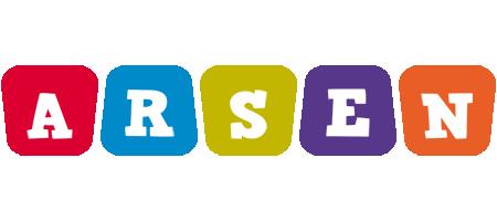 Arsen daycare logo