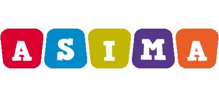 Asima daycare logo