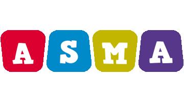 Asma daycare logo