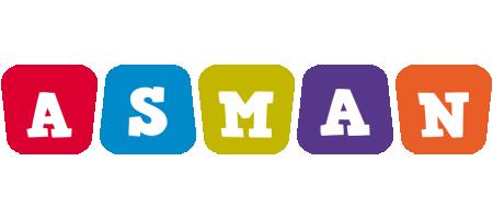 Asman daycare logo