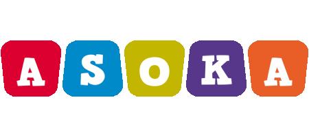 Asoka daycare logo