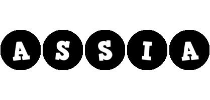 Assia tools logo