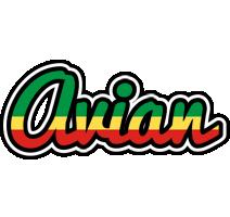 Avian african logo