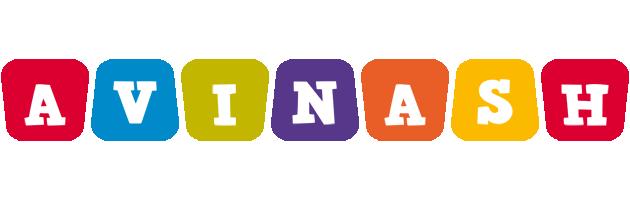 Avinash daycare logo