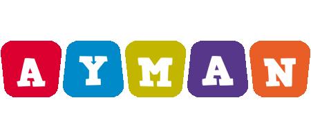 Ayman daycare logo