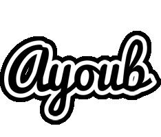 Ayoub chess logo