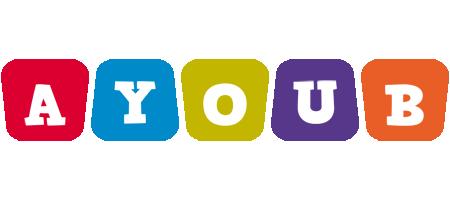 Ayoub daycare logo