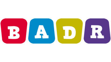 Badr daycare logo