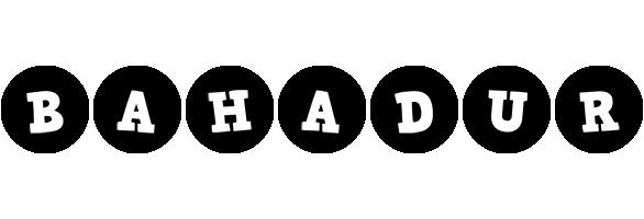 Bahadur tools logo