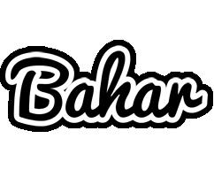Bahar chess logo