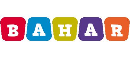 Bahar kiddo logo