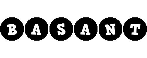 Basant tools logo