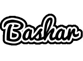 Bashar chess logo